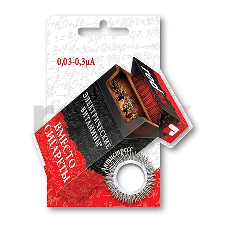 Кольцо для сигареты купить купить сигареты блэк рашен
